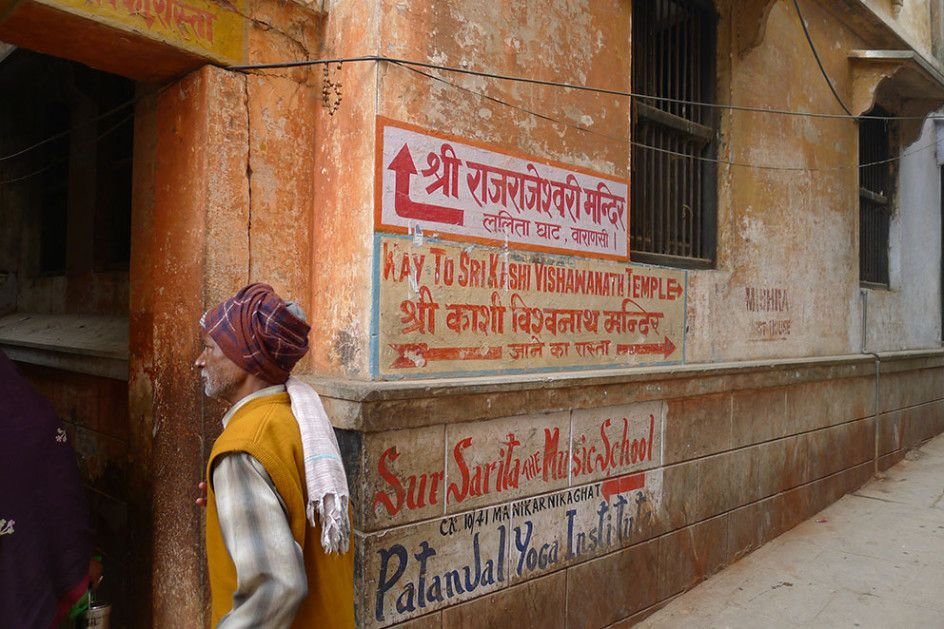 Man At Passageway, Varanasi